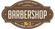 Barbershop №1