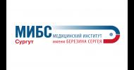 Медицинский институт Березина Сергея, ЛДЦ МИБС Сургут