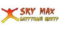 Sky Max