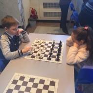 «Шахматная доска»